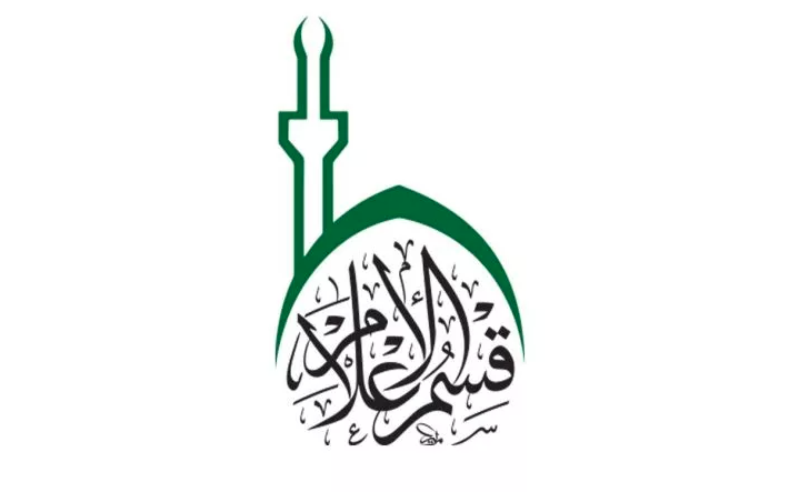 The media of the al-Abbas's (p) Holy Shrine clarifies the mechanism of work of the media willing to broadcast the Ziyarat Arba'een.